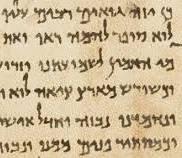 Zo werd Sofia uit de bijbel geschreven…