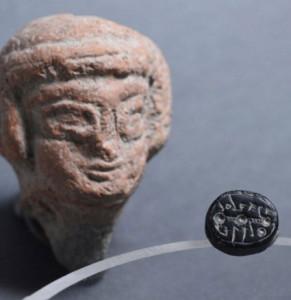 Bewijs: 'Vrouwen met macht en aanzien' in het 'Eerste Tempel tijdperk'